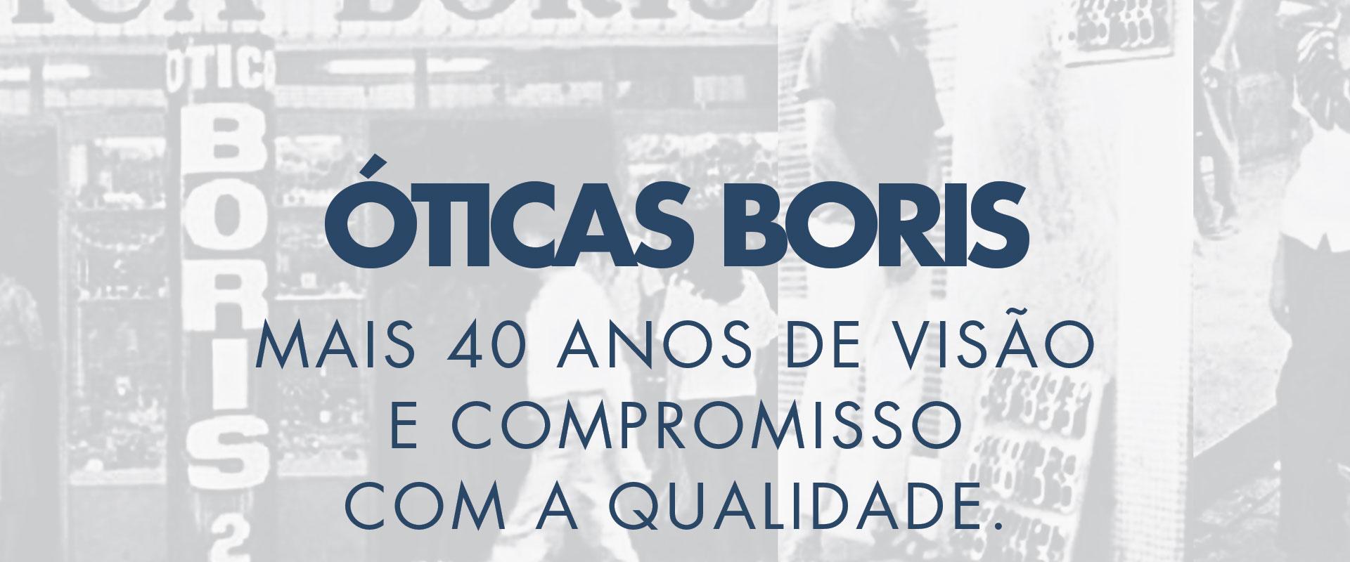 391488d6a9abc historia-boris - Óticas Boris